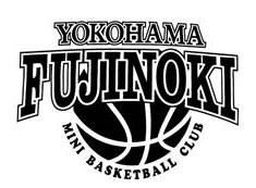 藤の木ポラリス ミニバスケットボールクラブ
