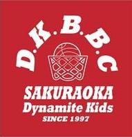 桜岡ダイナマイトキッズミニバスケットボールクラブ