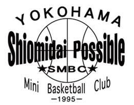 汐見台ポシブルミニバスケットボールクラブ